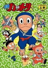Ninja Hattori-kun