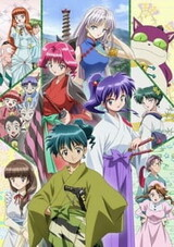 Kidou Shinsengumi Moeyo Ken TV