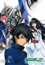 Mobile Suit Gundam 00: Tenshitachi no Kiseki