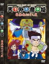 Tengai Makyou: Jiraiya Oboro-hen