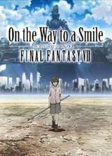 Final Fantasy VII: On the Way to a Smile - Episode: Denzel