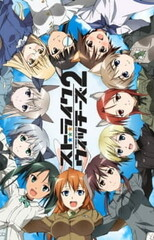 Strike Witches 2