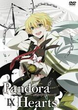 Pandora Hearts Omake