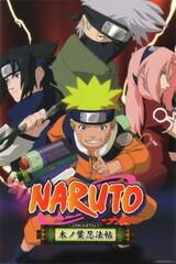 Naruto: Akaki Yotsuba no Clover wo Sagase