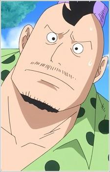 Отец Биё / Biyo's Father