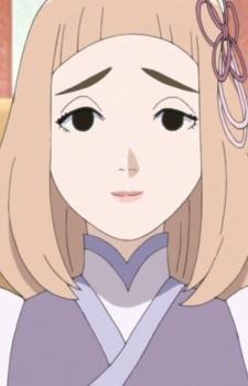 Суйка Каннонджи / Suika Kannonji