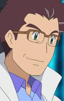 Профессор Сакураги / Professor Sakuragi