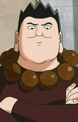 Banshoumaru Shinra