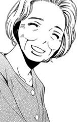 Grandmother Nagakawa
