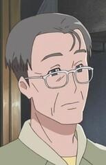 Ako's grandfather