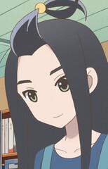Ami Kakei