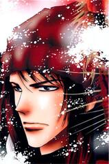 Gengorou
