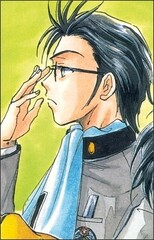 Kei Nanjou