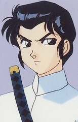 Shutaro Mendo