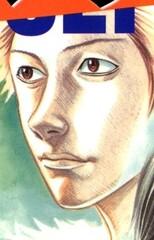 Shinichi Kaneda