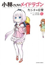 Kobayashi-san Chi no Maid Dragon: Kanna no Nichijou
