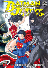 Batman and the Justice League