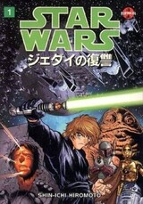 Star Wars: Jedi no Kikan