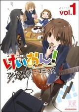 K-On! Anthology Comic