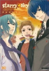 Starry☆Sky: In Autumn - Anthology
