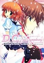 Da Capo Girl's Symphony