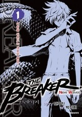 The Breaker: New Waves