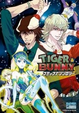 Tiger & Bunny Comic Anthology