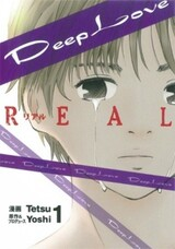 Deep Love: Real