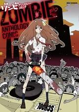 Zombie Anthology Comic