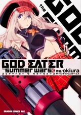 God Eater: The Summer Wars