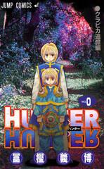 Hunter x Hunter: Kurapika Tsuioku-hen