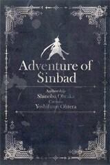 Magi: Sinbad no Bouken - Prototype