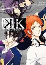K: Countdown