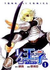 ½ Prince