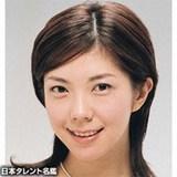 Такако Фудзи