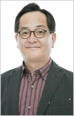 Тэцуо Сакагути