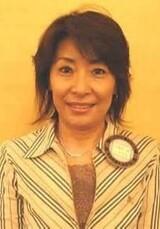 Michiko Yokote