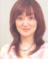 Yoko Kamio