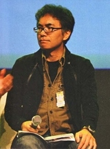 Hiromi Matsushita
