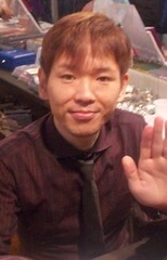 Akihisa Ikeda
