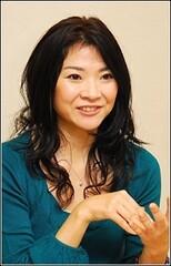 Юко Сато