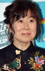 Вакана Ямадзаки