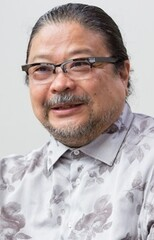 Kuniaki Haishima