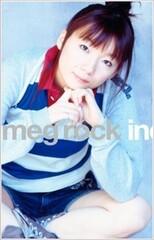 Megumi Hinata