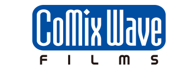 Аниме студии CoMix Wave Films